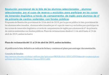 Resolución provisional de la lista de los alumnos